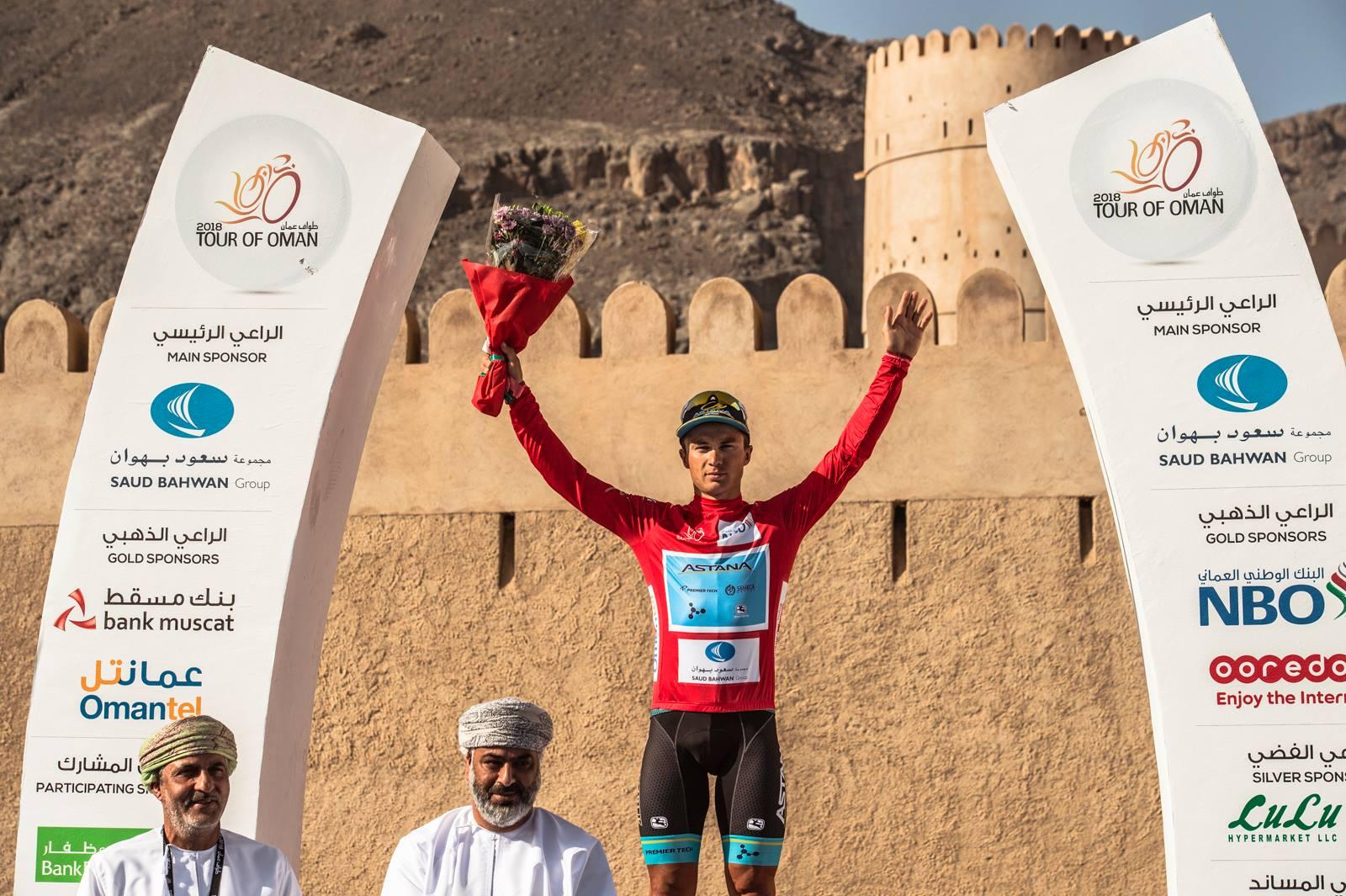 Мигель Анхель Лопес выиграл пятый этап «Тура Омана»