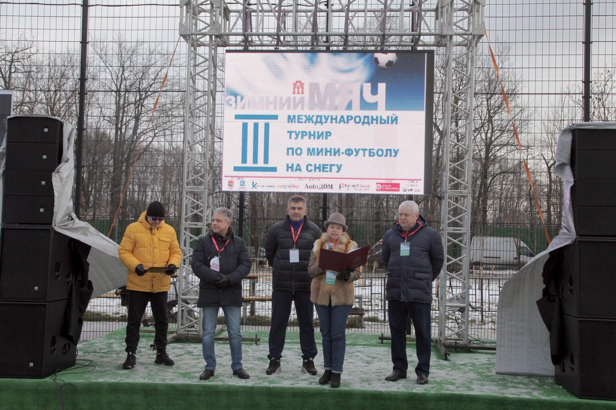 Зимний мяч1_VeloDAILY