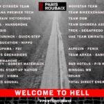 Приглашения на велогонку «Париж — Рубе — 2021»